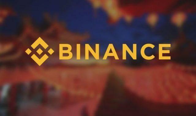 """Криптовалютная биржа """"Бинанс"""""""